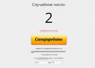 http://s8.uploads.ru/t/Fv1i6.jpg
