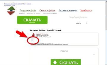 http://s8.uploads.ru/t/G1WNK.jpg