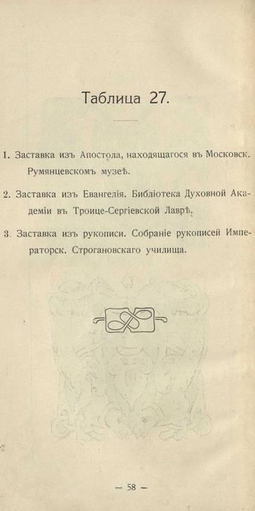 http://s8.uploads.ru/t/G4E5I.jpg