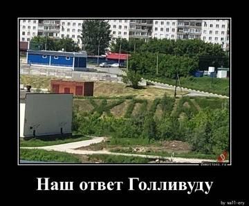 http://s8.uploads.ru/t/G8giB.jpg