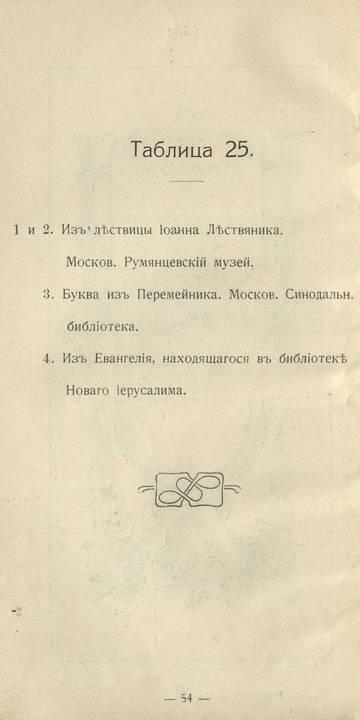 http://s8.uploads.ru/t/G9pPT.jpg