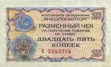 http://s8.uploads.ru/t/GC3kH.jpg