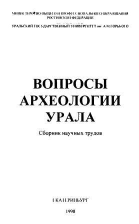 http://s8.uploads.ru/t/GJ0AZ.jpg