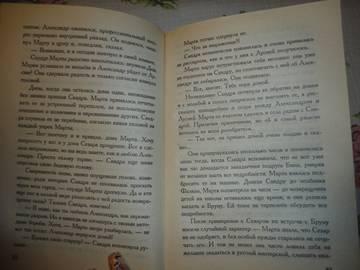 http://s8.uploads.ru/t/GLNp6.jpg