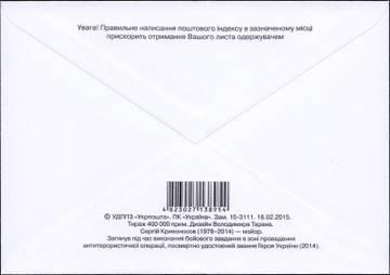 http://s8.uploads.ru/t/GLgjN.jpg