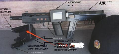http://s8.uploads.ru/t/GLpNt.jpg