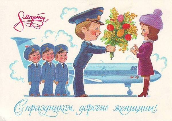http://s8.uploads.ru/t/GM7vO.jpg