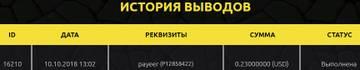 http://s8.uploads.ru/t/GMAk2.jpg