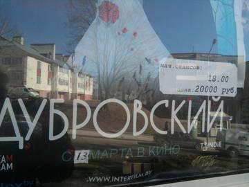 http://s8.uploads.ru/t/GP3JU.jpg