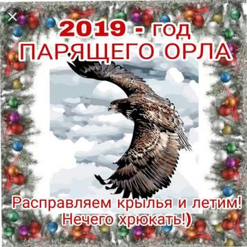 http://s8.uploads.ru/t/GS9r5.jpg