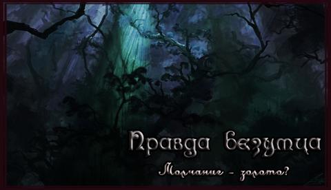http://s8.uploads.ru/t/GgL94.png