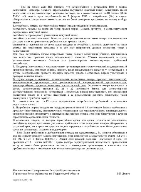 http://s8.uploads.ru/t/GgSv5.png