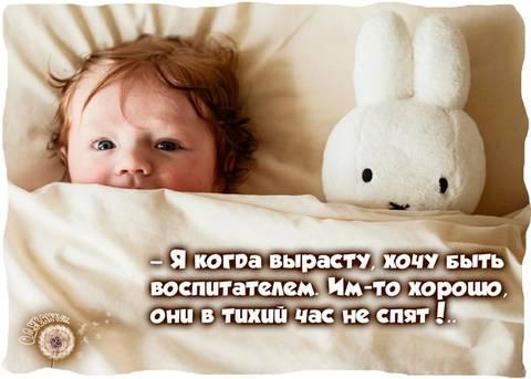 http://s8.uploads.ru/t/Gk7dl.jpg