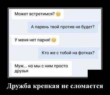 http://s8.uploads.ru/t/GmNfK.jpg