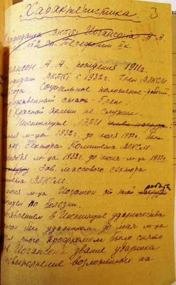 http://s8.uploads.ru/t/GpHxa.jpg