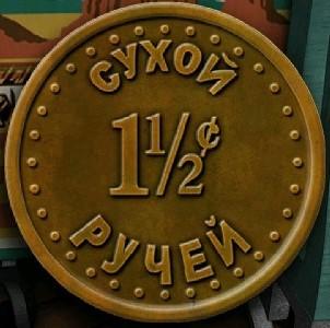 http://s8.uploads.ru/t/GwaiN.jpg