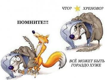http://s8.uploads.ru/t/GyX9A.jpg
