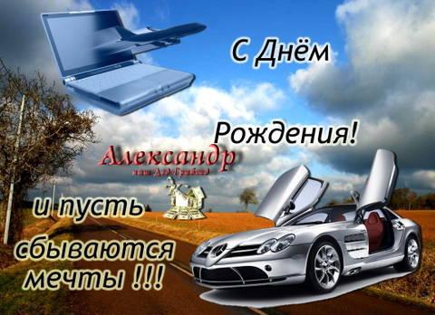 http://s8.uploads.ru/t/GybTi.jpg
