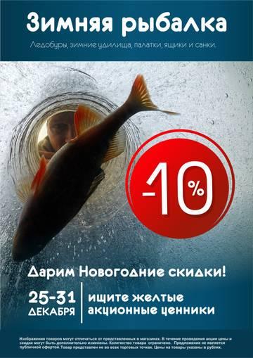 http://s8.uploads.ru/t/GygKQ.jpg
