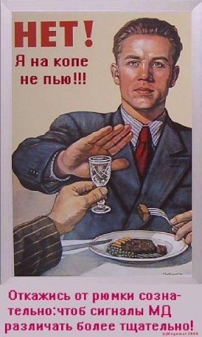 http://s8.uploads.ru/t/H3GUx.jpg