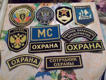 http://s8.uploads.ru/t/H6jZT.jpg
