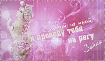http://s8.uploads.ru/t/HBXlw.jpg