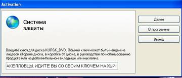 http://s8.uploads.ru/t/HDk7l.jpg