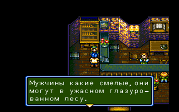 http://s8.uploads.ru/t/HEl6F.png