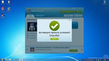 http://s8.uploads.ru/t/HGFf4.jpg