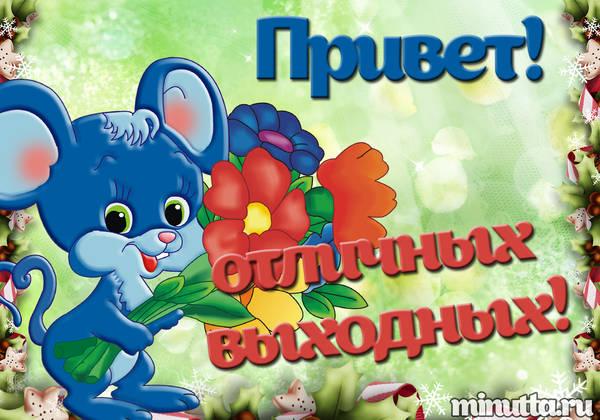 http://s8.uploads.ru/t/HLuAQ.jpg