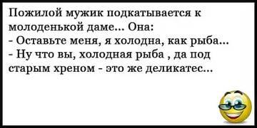 http://s8.uploads.ru/t/HPy4w.jpg