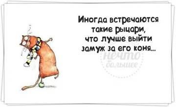 http://s8.uploads.ru/t/HQDd8.jpg