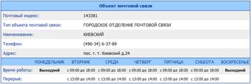 http://s8.uploads.ru/t/HStT4.png