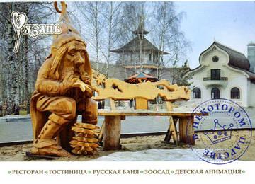 http://s8.uploads.ru/t/HTuIv.jpg