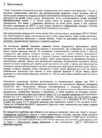 http://s8.uploads.ru/t/HV6hP.png