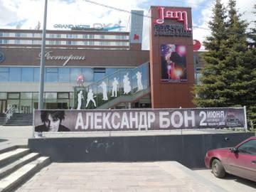 http://s8.uploads.ru/t/Ha4Gj.jpg