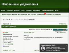 http://s8.uploads.ru/t/Hd0wm.jpg