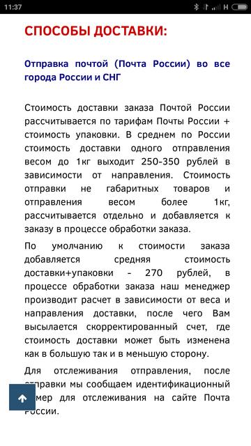 http://s8.uploads.ru/t/HdBKe.png