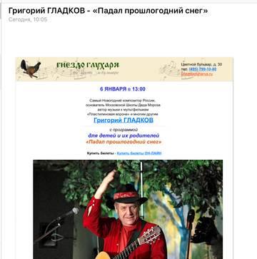 http://s8.uploads.ru/t/Hdrn7.jpg