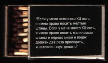 http://s8.uploads.ru/t/HeEmy.jpg