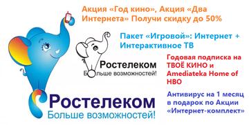http://s8.uploads.ru/t/Hgkbs.png