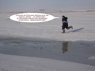 http://s8.uploads.ru/t/HobcI.jpg