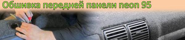 http://s8.uploads.ru/t/HpjQO.png