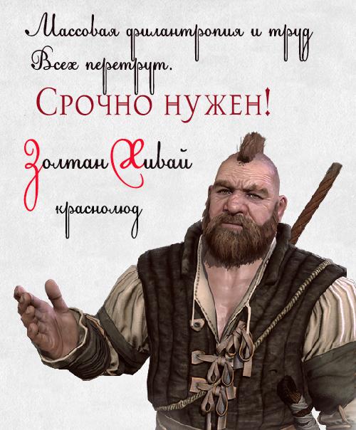 http://s8.uploads.ru/t/Hw4Vm.jpg