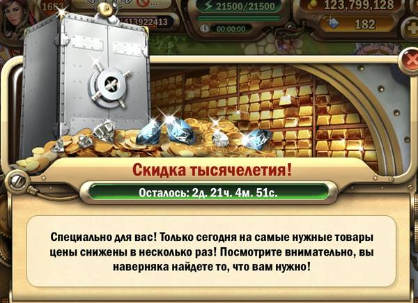 http://s8.uploads.ru/t/I1gVT.jpg