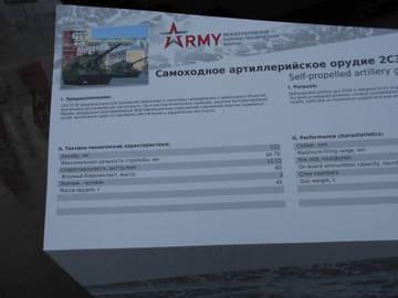 http://s8.uploads.ru/t/I2b6r.jpg