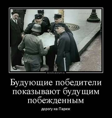 http://s8.uploads.ru/t/I3oaq.jpg