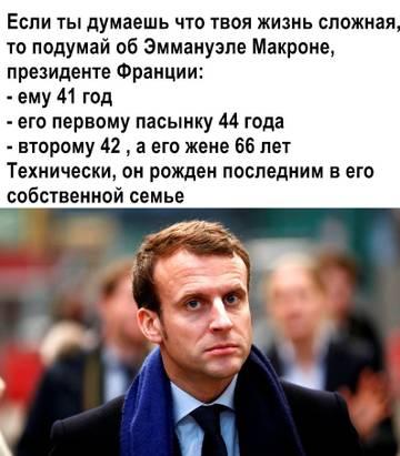 http://s8.uploads.ru/t/I4r8m.jpg