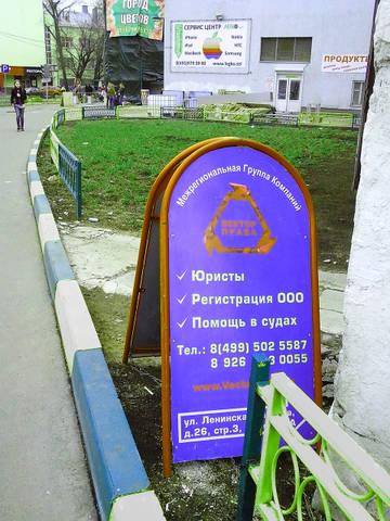 http://s8.uploads.ru/t/IDeQx.jpg