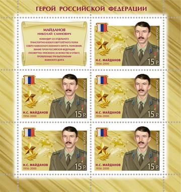 http://s8.uploads.ru/t/IFDSK.jpg